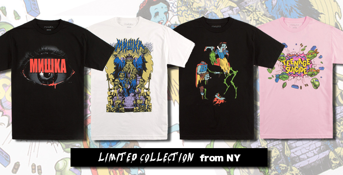 SUMMER 2017 NY LIMITED COLLECTION