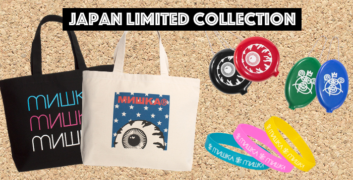 JAPAN LIMITED ACCESSORIES