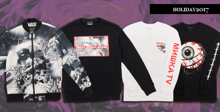 HOLIDAY 2017 COLLECTION