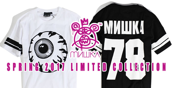 MISHKA SPRING 17 LIMITED COLLECTION